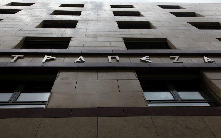 Handelsblatt: Κίνδυνος για τις ελληνικές τράπεζες το αδιέξοδο στις διαπραγματεύσεις