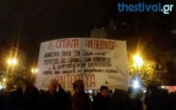 Πορείες και στη Θεσσαλονίκη για την επίσκεψη Ομπάμα
