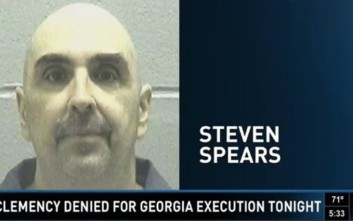 Εκτελέστηκε 54χρονος στις ΗΠΑ που είχε καταδικαστεί για τον στραγγαλισμό της πρώην φίλης του