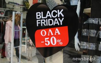 Black Friday στο κέντρο της Αθήνας
