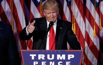 Οι τρεις λέξεις που έλειπαν από την επινίκια ομιλία του Τραμπ
