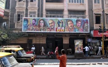 Τον εθνικό ύμνο θα πρέπει να ακούν οι σινεφίλ στην Ινδία