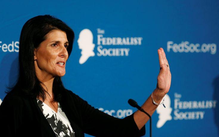 Ο Τραμπ επέλεξε την ινδοαμερικανή Νίκι Χάλεϊ για πρεσβευτή στον ΟΗΕ