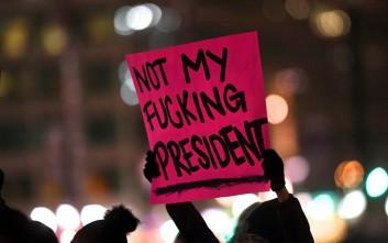Νέες εξεγέρσεις κατά του «ρατσιστή και σεξιστή» Τραμπ, διαδηλώσεις σε όλη τη χώρα