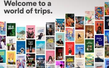 H Airbnb επεκτείνεται πέρα από τα σπίτια με το λανσάρισμα της πλατφόρμας Trips