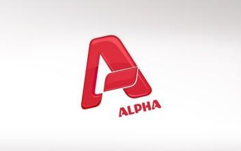 Νέα Διευθύντρια Επικοινωνίας στον Alpha η Πίμη Φασούλα