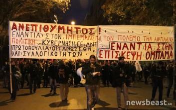 Διαδηλωτές στην Πατησίων: Ανεπιθύμητος ο Ομπάμα