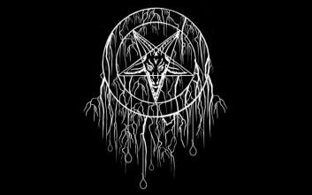 Το metal συγκρότημα που έγινε άνω-κάτω για ένα... κέρατο