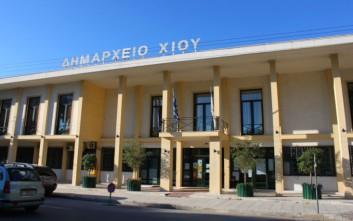 Τέλος οι πολιτικοί γάμοι στο δημαρχείο της Χίου
