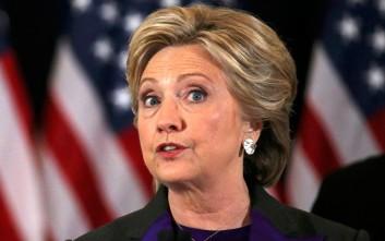 Χίλαρι: Φταίει ο διευθυντής του FBI που έχασα τις εκλογές