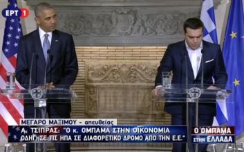Κοινές δηλώσεις Ομπάμα-Τσίπρα από την Αθήνα