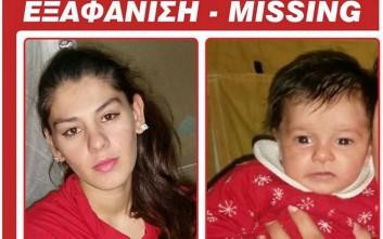 Βρέθηκε η ανήλικη πρόσφυγας και το παιδί της στη Θεσσαλονίκη