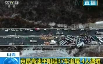 Πολύνεκρη καραμπόλα 56 οχημάτων στην Κίνα