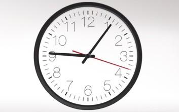 Η εταιρεία που η δουλειά ξεκινάει στις 9:06 ακριβώς