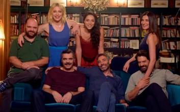 Η FIX Hellas χορηγός της νέας, πολυαναμενόμενης ταινίας του Θοδωρή Αθερίδη, «Τέλειοι Ξένοι»