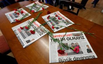 Cumhuriyet: Δεν θα παραδοθούμε