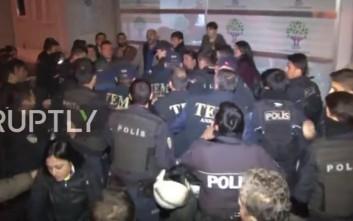 Συλλήψεις βουλευτών του φιλοκουρδικού κόμματος HDP στην Τουρκία