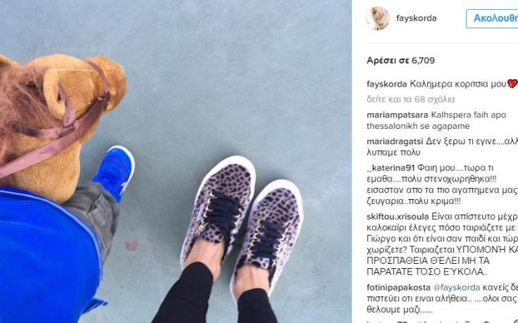 Τι γράφουν στο instagram της Φαίης Σκορδά οι «φίλες» της για το διαζύγιο με τον Λιάγκα