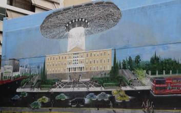 Η «απαγωγή» βουλευτών από εξωγήινους σε ένα εντυπωσιακό γκράφιτι