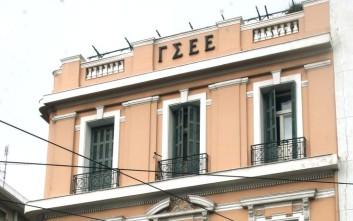 ΓΣΕΕ: Όχι στη μετάπτωση της εργασίας από λειτούργημα σε αντικείμενο εμπορίας