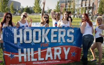 Ιερόδουλες ένωσαν τις δυνάμεις τους για να βάλουν την Χίλαρι στο Λευκό Οίκο