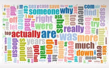 Πανδύσκολες αγγλικές λέξεις που είναι ολότελα… απλές στα ελληνικά!