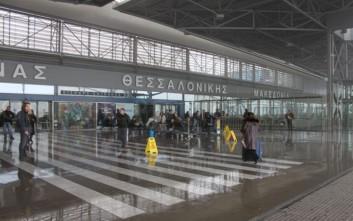 Ανακοίνωση της Fraport για τη λειτουργία του αεροδρομίου «Μακεδονία»