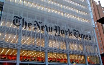 Ο Τραμπ κατηγορεί τους New York Times για «προδοσία»