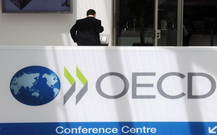Ο ΟΟΣΑ συστήνει μείωση φόρων και εισφορών στην Ελλάδα