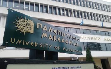 Καλωσόρισμα πρωτοετών φοιτητών στη Θεσσαλονίκη με μηνύματα