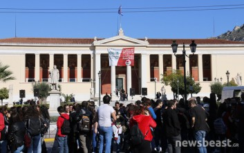 Σε εξέλιξη φοιτητικό συλλαλητήριο για αύξηση των πόρων στην Παιδεία