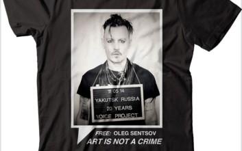 Τζόνι Ντεπ και άλλες διασημότητες φωνάζουν: Η τέχνη δεν είναι αδίκημα