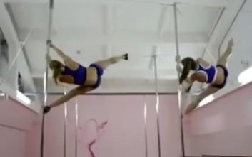 Το pole dancing δεν είναι καθόλου εύκολη υπόθεση