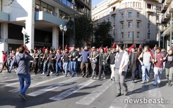 Ολοκληρώθηκε το συλλαλητήριο των φοιτητών