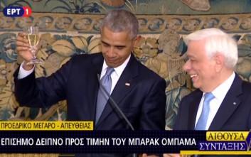 Η πρόποση και τα ελληνικά του Ομπάμα στο δείπνο