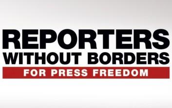 «Δημοσιογράφος της χρονιάς» ένας νεαρός ρεπόρτερ από τη Συρία