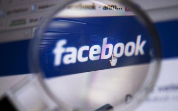 Το Facebook απαγόρευσε την ανάρτηση οδηγιών για κατασκευή όπλων με εκτυπωτές 3D