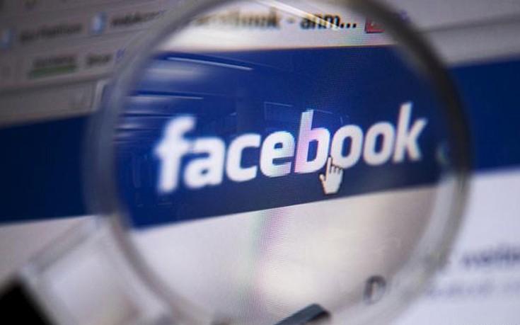 Απάτες μέσω Facebook με δώρα «μαϊμού» και χρεώσεις στα κινητά