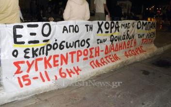 Πορείες κατά της επίσκεψης Ομπάμα και στην Κρήτη