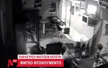 Βίντεο ντοκουμέντο από την παράσυρση μοτοσικλετιστή στη Νίκαια