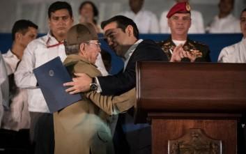 Τσίπρας: Μεγάλη τιμή η συμμετοχή μου στην Αβάνα
