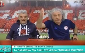 Έξαλλος ο Τάκης Τσουκαλάς με τον Νίκο Μουτσινά
