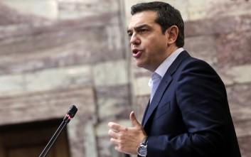 Τσίπρας: Ο κ. Μητσοτάκης και η παράταξή του βρίσκονται σε πολιτικό βέρτιγκο