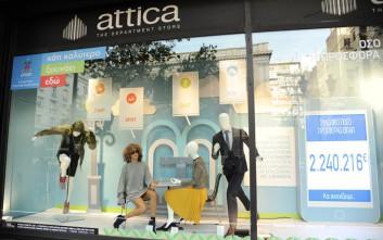 Η Τάμτα στέλνει μήνυμα προσφοράς από τη βιτρίνα του «Κάτι Καλύτερο» στο Attica