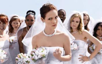 Καλεσμένοι που καταστρέφουν την ημέρα του γάμου… άλλων