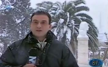 Ο Σάκης Αρναούτογλου το 2001 στο πρώτο του ρεπορτάζ
