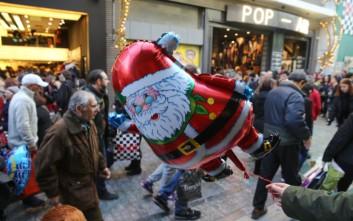 Πόσα θα ξοδέψουν οι Έλληνες τα φετινά Χριστούγεννα