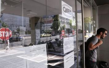 Αυξήθηκαν κατά 40.261 οι εγγεγραμμένοι άνεργοι τον Νοέμβριο