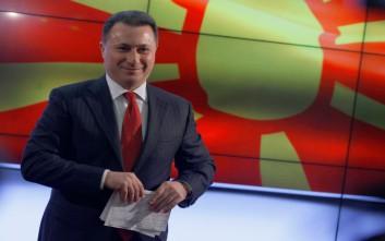 Πόσο καιρό θα πάρει στην πράξη η αλλαγή ονόματος της πΓΔΜ
