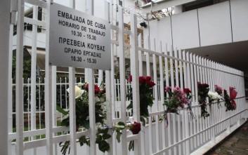 Στην κουβανική πρεσβεία αντιπροσωπεία του ΣΥΡΙΖΑ